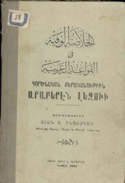 http://www.sahaf-turkuaz.com/images/eser/k/24739/m_b7703a.jpg